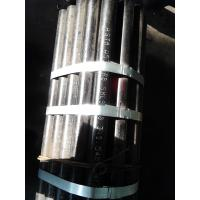 Buy cheap ASTM A106 carbon seamless pipe SCH40 from wholesalers