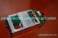 Knitting Machine & Parts , Socks Machine Parts - Actuator