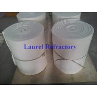 Buy cheap Durable Insulation Refractory Ceramic Fiber Blanket For Kiln Car Seals from wholesalers
