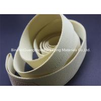 Buy cheap High Fracture Strength Aramid Kevlar Fabric Tape For Cigarette Machine product