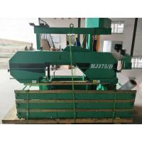 Buy cheap MF375/D  Electric Type Automatic  Horizontal Band Saw Machine/Sawmil For Wood Cutting from wholesalers