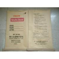 Buy cheap Brown Craft Paper 157gsm 35-65um Thickness Disposable Gift Multiwall Paper Bag from wholesalers