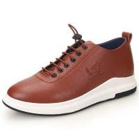 Buy cheap Urban Sports Shoes Men's Fashion Leather Sneakers Taller 2.36 inches from wholesalers