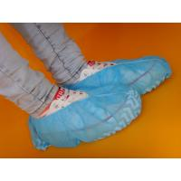 Buy cheap anti skid Disposable Shoe Covers disposable construction booties custom size from wholesalers