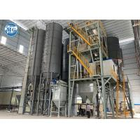 Buy cheap Automatic Dry Mortar Production Line For Tile Adhesive Wall Putty Plaster Powder Mixing from wholesalers