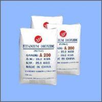 Buy cheap Titanium Oxide (Special Class Anatase Grade) (A200) product