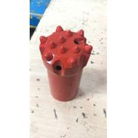 Buy cheap For Aisan market rock drilling tools, T45 76mm bit with conical button drill bit from wholesalers