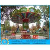 Buy cheap flying chair for park rides,outdoor amusement park rides flying chair,flying chair for amusement park from wholesalers