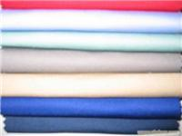 Buy cheap cotton/nylon flame retardant fabric for workwear from wholesalers