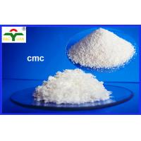 Buy cheap OEM / ODM CMC Cellulose Gum In Food E466 ISO Approval 90% - 95% Purity from wholesalers