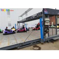 Buy cheap Portable Unique Electric Bumper Cars Weather Resistance15.8×10.7×4.23 M from wholesalers