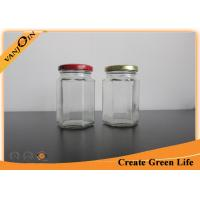 Buy cheap Hexagon Shape 220ml Clear Food Glass Honey Jar , Reusable Small Glass Jars with Lids from wholesalers