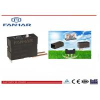 Buy cheap 25A 250VAC Electromagnetic Induction Relay With1000mW Single Coil Power from wholesalers