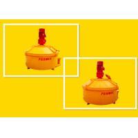 High Efficiency Precast Concrete Mixer Low Energy Consumption Special Sealing Structure