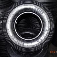 Buy cheap BOSTONE tractor front tyres 4.00-8 6 ply with TRI RIB F-2 pattern for sale with from wholesalers