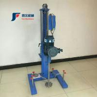 Buy cheap Industrial High Speed Dispersion Machine / Emulsifying Dispersion Machine from wholesalers