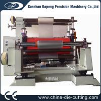Buy cheap electric heating automatic laminating machine with slitting function from wholesalers