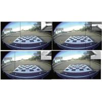 Buy cheap Four - channel DVR Real Time Recording Bird View Parking System , 360 Around View Monitoring System product