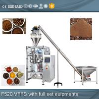 Buy cheap food additive spices powder packing machine for ND - F820 with CE certificate from wholesalers