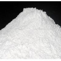 Buy cheap Potassium Bromide from wholesalers