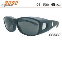 Buy cheap 2017 out door fashion glasses ce uv400 polarised sports sunglasses for men from wholesalers