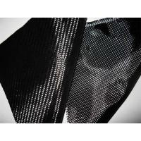 Buy cheap 3K carbon fiber filaments tow fabrics/Tape from wholesalers