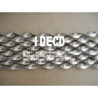 Buy cheap Twisted Tape Turbulator Strips, Twisted Tape Inserts for Shell & Tube Heat Exchangers, Firetube Boilers from wholesalers
