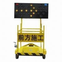 Buy cheap Wheeled Solar LED Arrow Board with 12V/40Ah Accumulator, Suitable for Highway Construction from wholesalers