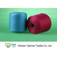 Buy cheap Muti Color Dyed Polyester Yarn Z Twist With Plastic / Paper Core from wholesalers