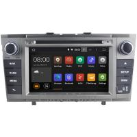 Buy cheap Multi Language Toyota Avensis Navigation System , Toyota Touch Screen Car Stereo 2009 - 2015 from wholesalers