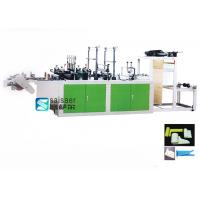 Buy cheap 8 Fold Roll Bag Making Machine Garbage Bag Manufacturing Machine 4000×850×1400 Mm from wholesalers