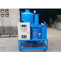 Buy cheap Multifunctional Used Oil Recycling Machine With Infrared Liquid Level Control from wholesalers