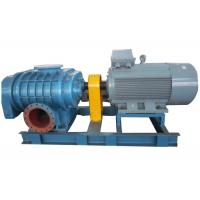 Buy cheap High pressure Horizontal  Tri-lobe Roots Blower for filter system 0.6bar  58.8kpa 132kw from wholesalers
