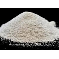 Buy cheap Raw Materials Chemicals Oxalic Acid Compound / H2C2O4  , Low Toxicity from wholesalers