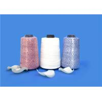 Buy cheap High Strength Bag Sewing Machine Thread , Polypropylene Sewing Thread from wholesalers