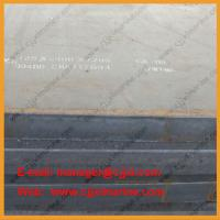 Buy cheap Cold and Hot Rolled ABS Grade A/B/D/E Steel Plate For Shipbuilding from wholesalers