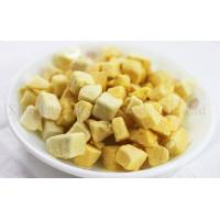 Buy cheap Healthy Freeze Dried Fruits Yellow Peach Diced 6mm × 6mm × 6mm Used in Baking from wholesalers
