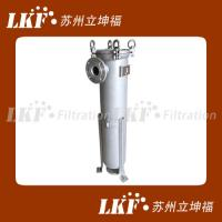 Buy cheap Size 2 Bag Filter Housing & Bag Filter Vessel from wholesalers