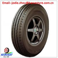 Buy cheap Famous Chinese Brand  car tyre from wholesalers