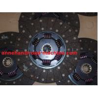 Buy cheap Original New Sinotruk Howo Trucks Spare Parts Light , Oil Filiter , Clutch , Axle ,Engine , Tranmission Tire Cabin from wholesalers