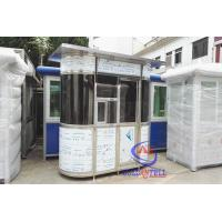 Buy cheap Parking System Automatic Traffic Barrier sentry security box For Rfid Door Access Control from wholesalers