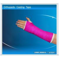 Buy cheap medical consumable products synthetic orthopedic casting tape external fixator fracture bandage from wholesalers