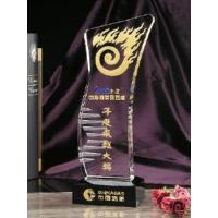 Buy cheap The Best One Crystal Trophy (JC635CA) from wholesalers