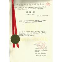 Buy cheap Thailand embassy certification, no document limit, 12-15 working days. from wholesalers