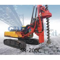 Buy cheap 20m 800mm SR200M Rotary drilling rig caisson pile foundation from wholesalers