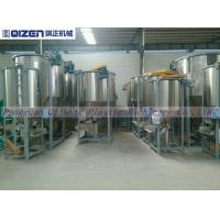 Buy cheap Fixed Animal Feed Mixer Machine , High Production Solid Liquid Mixing Equipment from wholesalers