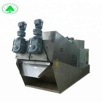 Buy cheap Screw Press Sludge Dewatering Wastewater Treatment Machine from wholesalers
