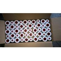 Buy cheap 100% polyester bag closing thread 20/6 from wholesalers