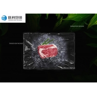 Buy cheap Laminating Co extruded Multilayer PE Barrier Packaging Film from wholesalers
