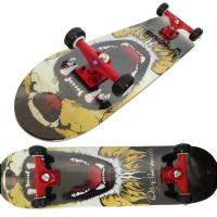Buy cheap Wholesale 31*8 canada maple skateboard made in China from wholesalers